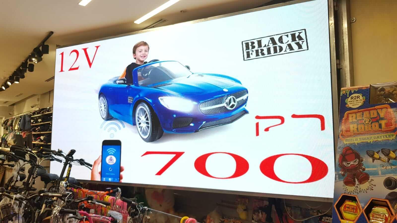שלט לד לחנות צעצועים לילדים